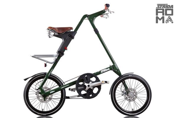 Strida Green Leather Bicicletta Pieghevole Nautica Marino